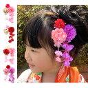 七五三 髪飾り 3歳 7歳 ピンク 赤 白 紫 フラワー 花 ヘアクリップ 3点セット 4カラー ヘアピン ヘアアクセサリー 【W…