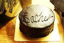 糖質制限のチョコレートケーキ★ザッハートルテ★直径12cm★糖質オフ★低糖★カロリーオフ