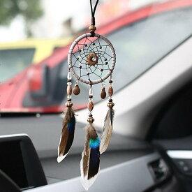 ドリームキャッチャー 車 ペンダントカーマスコットアクセサリー 装飾品 飾りカーミラー ペンダント 自動インテリア chy1828