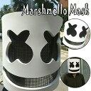 即納 DJ Marshmello マシュメロ マスク コスプレ おもしろ 衣装 仮装 衣装 小道具 映画 グッズ レプリカ chy788