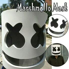 仮装 マスク マシュメロ マスク コスプレ おもしろ 衣装 衣装 小道具 映画 グッズ レプリカ DJ Marshmello chy788