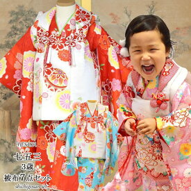 七五三 着物 3歳 被布 セット 販売 購入 { 被布セット 三歳 雛祭り 御祝い 三歳 3歳 三才 3才 女の子 子供