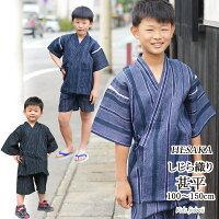 甚平男の子子供じんべいしじら織り150cm140cm130cm120cm110cm100cm/6サイズ6タイプメイン画像