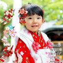 【感謝祭限定クーポン利用で10%OFF】 髪飾り 七五三 髪かざり 1個 日本製 { 髪飾り 卒園式 浴衣 女の子 子供