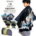 【5歳男の子】七五三はかっこいい和装で!正絹素材の着物のおすすめは?