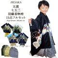 【七五三・男の子】和装で袴デビュー!かっこいい袴セットのおすすめは?