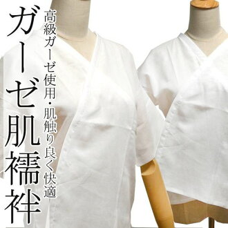Albert Museum & Japanese style underwear gauze Albert Museum