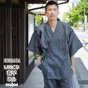 甚平 しじら織り 父の日ギフト 父の日 早割 メンズ 男性 じんべい 大きいサイズ 上下セット しじら織り パジャマ ルー…