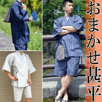 """Custom-made"" Jinbei, じんべい, men, cotton linen material, Shiji was chef's men can weave color Jinbei / men's"