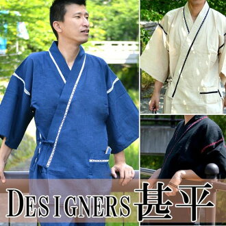 """""""Custom-made"""" Jinbei, じんべい, men, cotton linen material, Shiji et up a notch and refined weave and fashion, spring summer and autumn Shiji et Jinbei and mens hemp cotton woven men"""