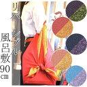 風呂敷(ふろしき) 90リバーシブル/鮫・桜約90cm【風呂敷 ふろしき フロシキ 風呂敷 ふろしき フロシキ
