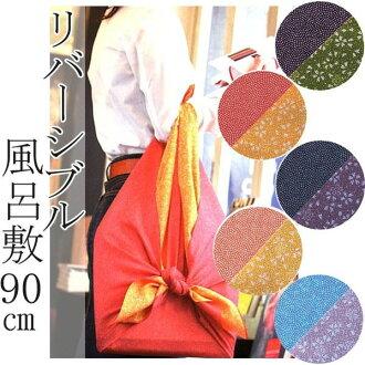 Furoshiki (wrapping cloth) 90 cm 90 reversible / shark, cherry 90 cm gift perfect Furoshiki (wrapping cloth) Limited sale Furoshiki (wrapping cloth) nice Furoshiki (wrapping cloth)