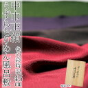 風呂敷(ふろしき) 中巾正絹無地うずらちりめん色の彩時記/約45cm桐箱入【風呂敷 ふろしき フロシキ 風呂敷 ふろしき フロシキ