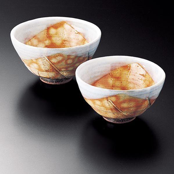 150円OFFクーポン 萩焼(はぎやき) 紅葉 組 飯碗【飯じゃ碗 メシジャワン めしじゃわん ごはんじゃわん ゴハンジャワン ご飯茶碗 ちゃわん チャワン 器 うつわ ウツワ 食器 しょっき ショッキ