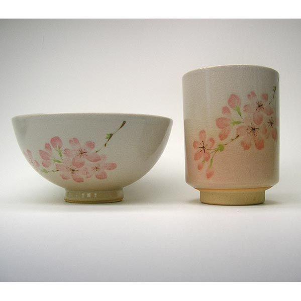 萩焼(はぎやき) お茶の間 セット 桜 セット【飯じゃ碗 メシジャワン めしじゃわん ごはんじゃわん ゴハンジャワン ご飯茶碗 ちゃわん チャワン 器 うつわ ウツワ 食器 しょっき ショッキ