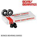 BONES BEARING ボーンズ ベアリング SWISS スイス SKATEBOARD スケートボード スケボー [セール除外品]
