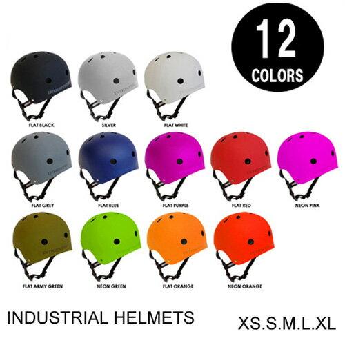 INDUSTRIAL インダストリアル HELMETS 【全12色】ヘルメット スケートボード スケボー [セール除外品]
