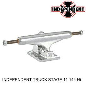 INDEPENDENT TRUCK インディペンデント STAGE 11 144 Hi シルバー SKATEBOARD スケートボード スケボー トラック [セ]