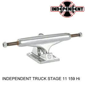 INDEPENDENT TRUCK インディペンデント STAGE 11 159 Hi シルバー SKATEBOARD スケートボード スケボー トラック [セ]