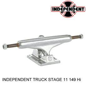 INDEPENDENT TRUCK インディペンデント STAGE 11 149 Hi シルバー SKATEBOARD スケートボード スケボー トラック [セ]