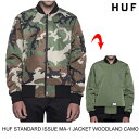 HUF ハフ STANDARD ISSUE MA-1 JACKET (REVERSIBLE) 【2色】 S-L ジャケット [セ]