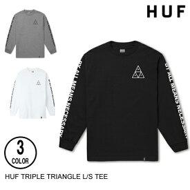 HUF ハフ TRIPLE TRIANGLE L/S TEE 【2色】 S-XXL 日本代理店正規品 長袖Tシャツ [セ]