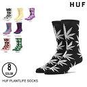 HUF ハフ PLANTLIFE SOCKS 全20色 スケート・メンズ・靴下・ソックス 人気上昇中!ビビットカラー [セール除外品]