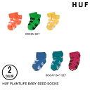 HUF ハフ PLANTLIFE BABY SEED SOCK 【全2色】スケート・メンズ・靴下・ソックス 人気上昇中!ビビットカラー [セ]