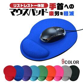 【送料無料】マウスパッド リストレスト ゲーミング 手首 クッション 光学式 レーザー 疲労軽減 パソコン 周辺機器 おしゃれ