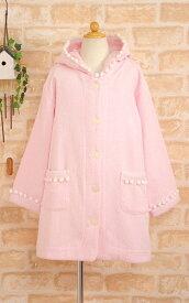 【売り尽し価格】キッズ ラブリー バスローブ タオル地を使用した子供用フード付きバスローブ