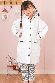 新商品入荷!キッズラブリーバスローブ タオル地を使用した子供用フード付きバスローブ