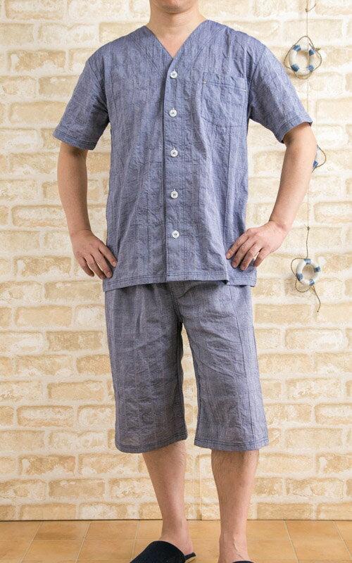 【送料無料】メンズパジャマ夏用 先染めシャンブレー 半袖ハーフパンツ前開きシャツタイプ【盛夏向き商品】【父の日ギフト】【男性用ナイトウェア】【ルームウェア】【LLサイズ】【3Lサイズ】【4Lサイズ】あり