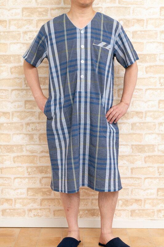 【メール便可】スリーパー パジャマ メンズ 綿100%シワ加工で涼しい 半袖 半開【春・夏に適した素材】ネグリジェ パジャマ ワンピース
