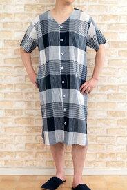 【メール便可】スリーパー パジャマ メンズ 綿100%サラサラした楊柳生地で涼しい 半袖 前開き【春・夏に適した素材】ネグリジェ パジャマ ワンピース
