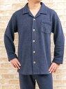 パジャマ メンズ綿100%ふんわり暖かい中綿ニットキルト地【長袖・長パンツ】【冬向き商品】【Sサイズ】【LLサイズ】…