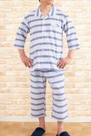 父の日 パジャマ メンズ 肌にやさしい綿100%先染めサッカー 七分袖八分パンツ 盛夏向き商品【LLサイズ】入院準備 ルームウェア 7分袖8分パンツ