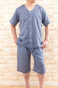 メンズパジャマ 夏 肌にやさしい綿100%ダブルガーゼ 半袖ハーフパンツ前開きタイプ 父の日ギフト ナイトウェア ルームウェア【LLサイズ】あり 入院準備