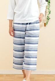 ダブルガーゼ ルームパンツ 8分丈 柔らかくて軽く肌にやさしい綿100% ルームウェア 【LLサイズ】あり