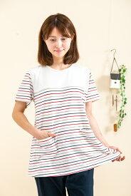 肌にやさしい綿100% 半袖 パジャマ レディース 8分パンツ やや薄い天竺ニット トリコロールボーダー【LLサイズ】ルームウェア ナイトウェア