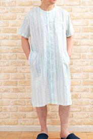 パジャマ スリーパー 夏 半袖 前開き 肌に優しい綿100%サラッとして涼しい メンズ レディース兼用 ワンピース ネグリジェ【LLサイズ】【3Lサイズ】入院準備 ホテルパジャマ