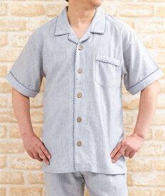父の日 パジャマ メンズ 半袖 前開き 夏 肌に優しい綿100%ダブルガーゼ【Sサイズ】【LLサイズ】【3Lサイズ】父の日ギフト 紳士 ナイトウェア ルームウェア