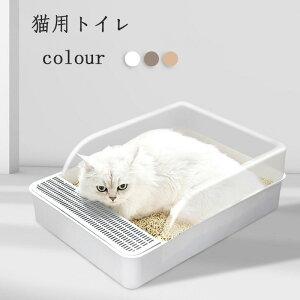 送料無料 猫 トイレ キャットトイレ 散らかりにくいネコトイレ 本体 フルカバー 猫トイレ お掃除簡単 飛び散りにくい 大型猫 ネコトイレ ペットトイレ おしゃれ 猫用品 四季適用 楽天海外直