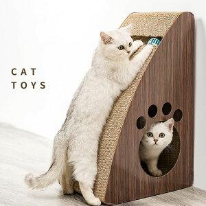 送料無料 爪とぎ 猫 爪研ぎ 壁 おもちゃ 爪やすり 木製 猫用品 三角 ネコ 爪とぎ 猫 おもちゃ トンネルインテリア リビング おしゃれつめとぎ 可愛い スクラッチ 積み木プレ