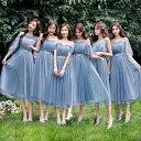 送料無料 ブライズメイドドレス ミディアム丈ドレス ブルー グレー ピンク フォーマルドレス イブニングドレス パーテ…