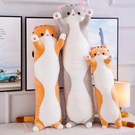 特大 150cm ネコ 抱き枕 ぬいぐるみ お昼寝枕 車内用 クッション 抱き枕 インテリア 子供 おもちゃ 動物 アニマル ふわふわで癒される 柔らか 心地いい プレゼント 出産祝い 楽天海外通販