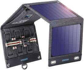 【送料無料】ソーラーチャージャー 16W 2USBポート VITCOCO ソーラー充電器 ソーラーパネル 4枚ソーラーパネル 折りたたみ式 太陽光発電 iPhone、Android 各機種対応 ソーラーパネル 災害/旅行/アウトドアに大活躍