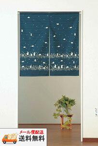 【送料無料・メール便配送】のれんうさぎ柄プリントうさぎの行列ブルー巾85cmX丈90cm