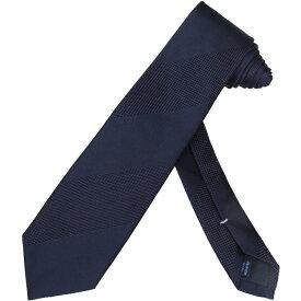 フランコバッシ ネクタイ ツイル 織りストライプ ネイビー Francobassi フランコ バッシ