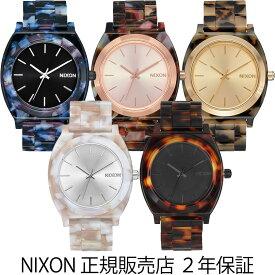 ニクソン 腕時計 タイムテラー アセテート A327 Time Teller Acetate リストウォッチ Nixon メンズ レディース ユニセックス