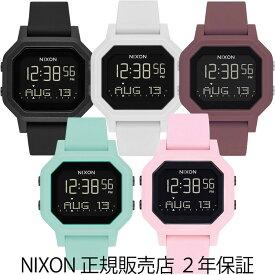 ニクソン 腕時計 サイレン A1311 Siren リストウォッチ Nixon メンズ レディース ユニセックス